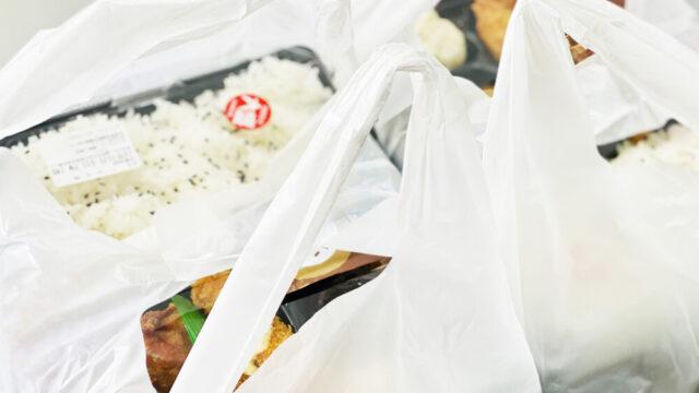 成城石井のご飯のお供やご飯に合うおかずはコレ!お弁当のおすすめは?